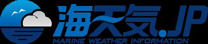 海の天気予報サイト 海天気.jp